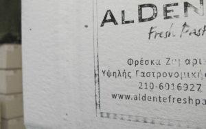 φρέσκα ζυμαρικά - προϊόντα al dente