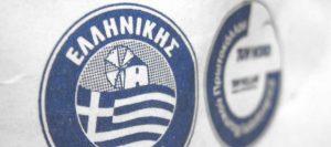 Χρησιμοποιούμε άλευρα ελληνικής αλέσεως | Πολιτική ποιότητος και ασφάλειας