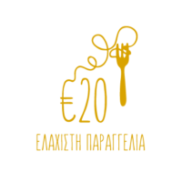 ελάχιστη παραγγελία al dente fresh pasta €20